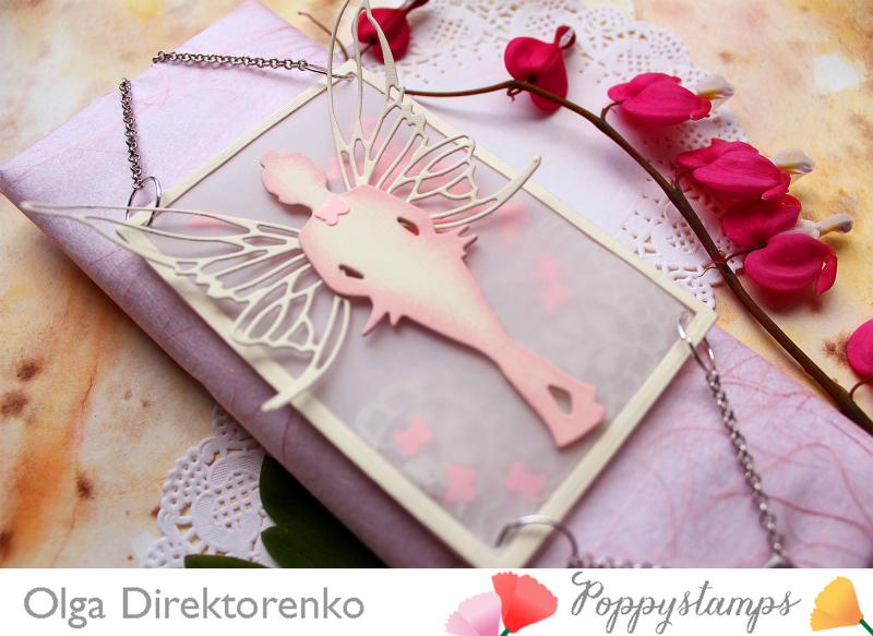 FairyShakerTag2